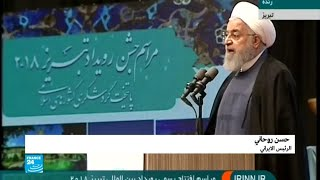 رفض إيراني قاطع للاقتراح الفرنسي الأمريكي بشأن اتفاق جديد للنووي الإيراني