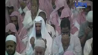 دعاء ختم القران ليلة 29 رمضان 1437هـ الشيخ محمد المحيسني جامع عائشة الراحجي بمكة المكرمة