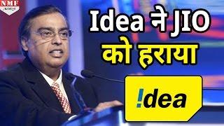 JIO  के बाद Idea का 'Free' Offer, 31 March  के बाद नहीं होंगे परेशान