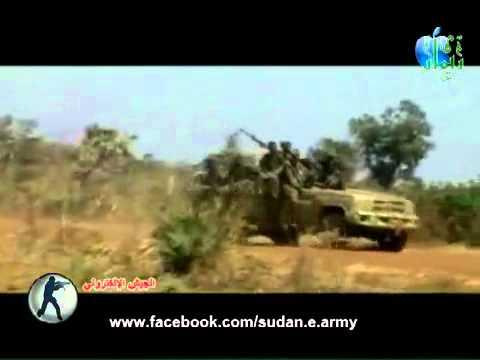 الجيش السوداني الشردة عيب وشينة اغنية حماسية.flv