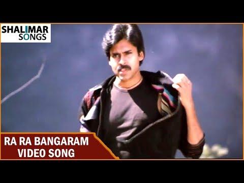 Ra Ra Bangaram Video Song || Bangaram Movie || Pawan Kalyan,Meera Chopra & Reema Sen