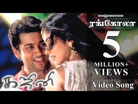 Xxx Mp4 Ghajini Tamil Movie Songs Rangola Video Asin Suriya 3gp Sex