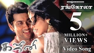 Ghajini Tamil Movie | Songs | Rangola Video | Asin, Suriya