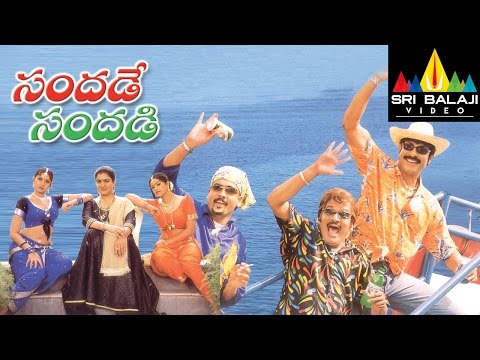 Xxx Mp4 Sandade Sandadi Full Movie Jagapati Babu Sivaji Rajendra Prasad Sri Balaji Video 3gp Sex