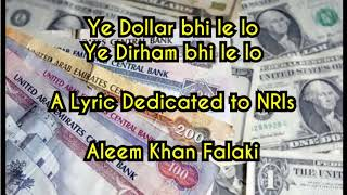 Yeh Dollar bhi le lo (nazm)