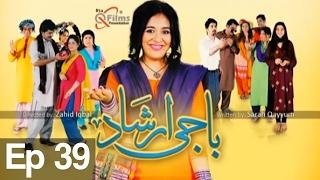Baji Irshaad - Episode 39 on Express Entertainment
