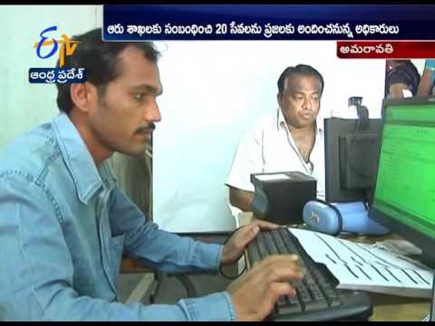 Govt Introduce to be Land Hub Software in Across The State