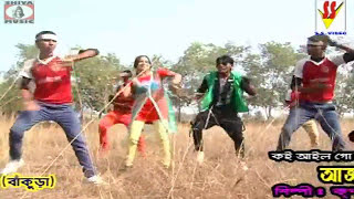 Purulia Video Song 2016 - Ghopa Ghopi | Video Album - Ase Jabo Go