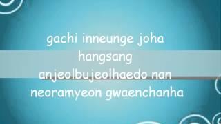 Saranghae lyrics - Younha