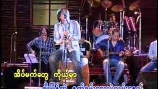 Bee Gees - Alone (Cover Zaw Paing Copy)