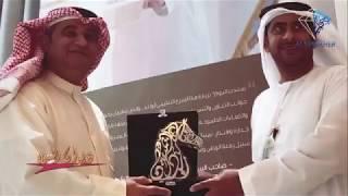 زيارة الإعلامي محمد الملا لاكاديمية ربدان فى الإمارات