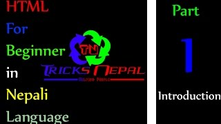 Html For Beginner Introduction In Nepali, Part-1 Introduction