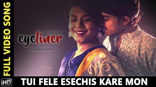Tui Fele Esechish Kare Mon | Eyeliner | Rituparna Rai | Preethu Kunal | Megh Sayantan | Deep Ghosh