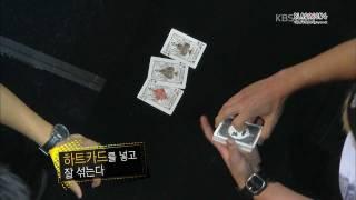 110913_마법의 제왕_승호개인마술