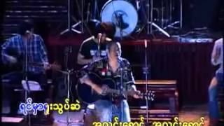 Lay Phyu   Alin Yaung Live Acoustic