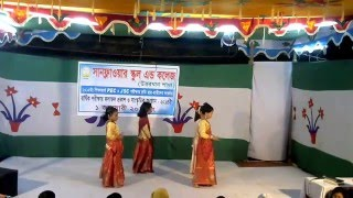 sajan tumse pyar ki ladai mein by Sunflower School And College Uttarkhan Branch
