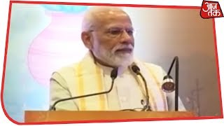 PM Modi ने साझा किया Kumbh जाने का प्लान   Breaking News