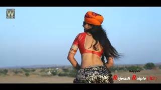 Registhan Anthem - मारो रंगीलो राजस्थान - Rita Sharma - Patel Sarkaar - Latest Rajasthani DJ Song