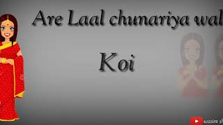 Laal chunariya wali koi ghar mere bhi whatsapp status😘😍🙌🔰