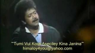 Tumi Vul Kore Aseciley Kina Janina by Kumar Bisshajit.wmv