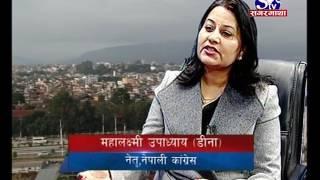 STV Chat with Mahalaxmi Upadhyay (Dina)