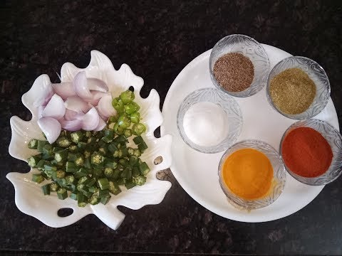 Xxx Mp4 अगर ऐसे बनाएंगे भिंडी की सब्ज़ी तो खाते ही रह जाएंगे Bhindi Ki Sabzi 3gp Sex