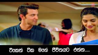 Dheere  Dheere  Se  ►  Yo Yo Honey Singh  1080p  Full  HD  Video  Song  With  Sinhala  Translation..