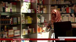 BBC Pashto TV Naray Da Wakht 22 November 2017