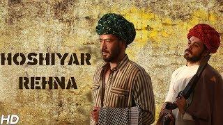 Hoshiyar Rehna Video Song | Baadshaho | Ajay Devgn, Emraan Hashmi, Esha Gupta, Ileana D