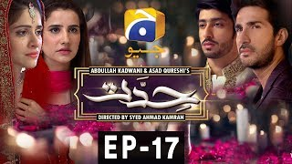 Hiddat - Episode 17 uploaded on 4 month(s) ago 3648 views