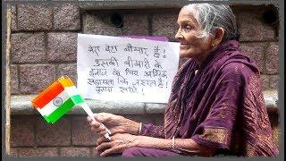 Heart touching short film | Heart touching Story | Sad Story | most inspirational video