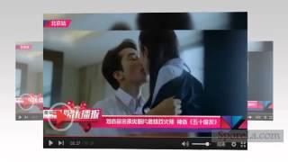 Crystal Liu Yifei, boyfriend Song SeungHeon 송승헌50 Shades of Grey Sex in 'Third Way of Love'