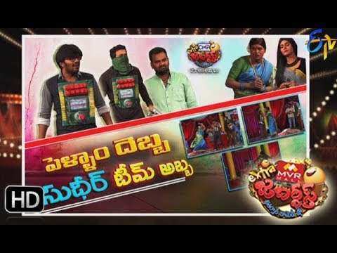 Xxx Mp4 Extra Jabardasth 1st December 2017 Full Episode ETV Telugu 3gp Sex