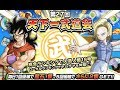 Download Video Download THE BEST TEAM TO USE FOR THE 27TH WORLD TOURNAMENT! LR YAMCHA IS HERE! (DBZ: Dokkan Battle) 3GP MP4 FLV