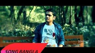 Bol Tui Amay Chere Kothay Jabi  Zooel Ft Kona  HD  1080p  BluRay  Music Video  (SONG BANGLA)