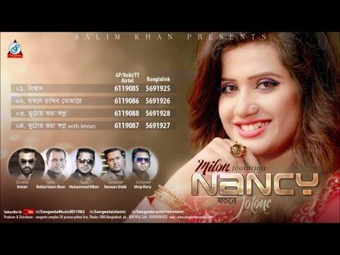 Nancy, Imran - Jotone - New Audio Album 2017   Sangeeta