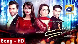 SILSILAY OST 02 - HD | Har Pal Geo