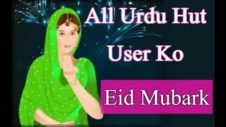Eid Mubarak Greeting For All Urdu Hutt User In Saudi Arabia