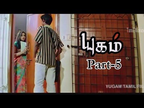 Xxx Mp4 Tamil Cinema Yugam Tamil HD Film Part 5 3gp Sex