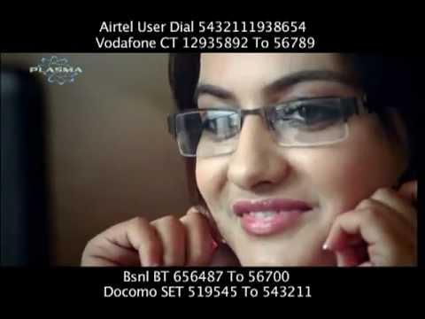 Xxx Mp4 Facebook Rati Odi Photo Veki Kamal Heer Facebook Punjabi Official Video 3gp Sex