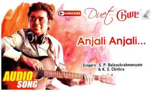 Anjali Anjali Song | Duet Tamil Movie Songs | Prabhu | Meenakshi | Ramesh Aravind | AR Rahman