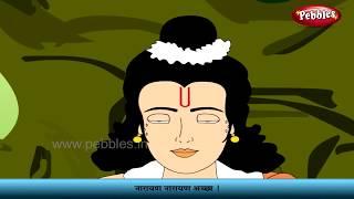 Tirupati Balaji Stories Hindi   Bhagwad Geeta Hindi   हिंदी नैतिक कहानियाँ   Hindi Moral Stories