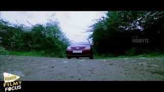 Feb 14 Breath House Movie Trailer     Pardhu, Baby Prema, Suresh