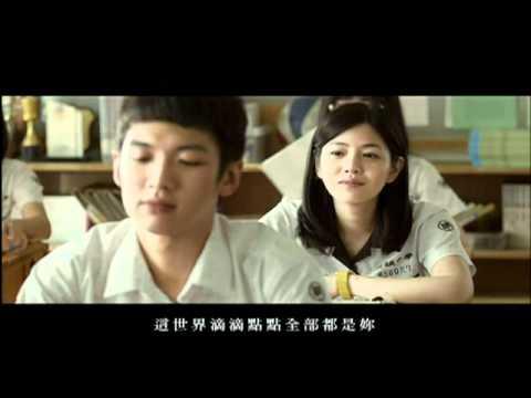 Xxx Mp4 【那些年,我們一起追的女孩】電影主題曲《那些年》官方正式MV 3gp Sex