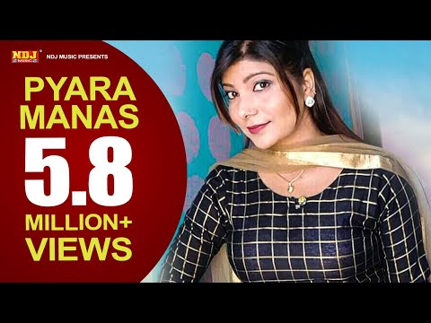 Xxx Mp4 New Haryanvi Song Pyara Manas Latest Haryanvi Holi Song 2016 Holi Dhamaal Pooja Hooda Yusuf Khan 3gp Sex