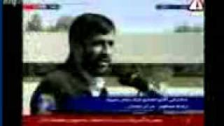 Iran.3gp