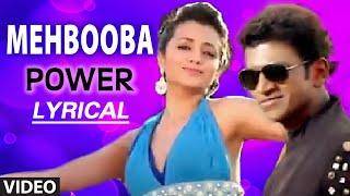 Mehbooba Video Song With Lyrics ||