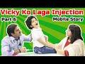 Vicky Ko Laga Injection 6 #doctordoctor #doctorwala #doctorcartoon #doctorset | The Saanvi Show