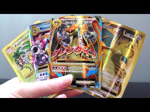 Xxx Mp4 OPENING THE 7 BEST POKEMON EVOLUTIONS PACKS EVER Hunt For Charizard 3gp Sex