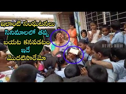 Xxx Mp4 See How These Students Are Crying For Their Teacher Relation Between Teacher And Students Newsnow 3gp Sex